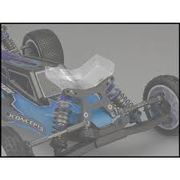 JConcepts Aero B6 | B6D Frot Wing - Gullwing Front Arm - Narrow