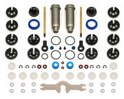 Team Associated 12mm Big Bore Rear Shock Kit