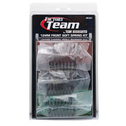Team Associated 12mm Big Bore Front Soft Spring Set