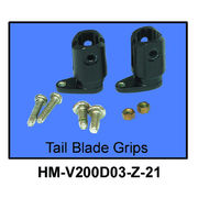 Walkera Tail Blade Grips for V200D03