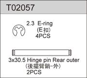 TeamC Hinge Pin Rear Outer (2)