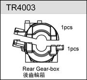 TeamC Rear Gear Box