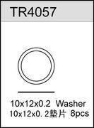 TeamC 10x12x0.2 Washer (8)