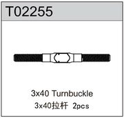 TeamC 3x40 Turnbuckle - TC02C Evo (2)