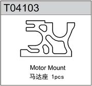 TeamC Motor Mount - TM4