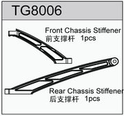 TeamC F/R Chassis Stiffener For T8T(E)