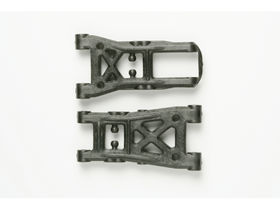 Tamiya Short Reversible Suspension Arm