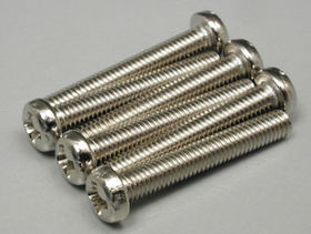 Traxxas 3x20mm Roundhead Machine Screws (2)
