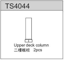 TeamC Upper Deck Column (2)
