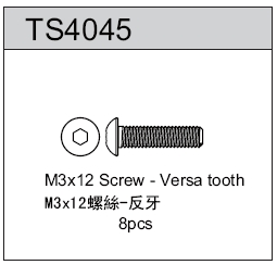 TeamC M3X12 Screw - Versa Tooth (8)